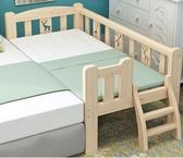 實木兒童床 男孩單人床女孩公主床邊床加寬小床帶兒童拼接大床【快速出貨八折下殺】