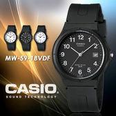 CASIO MW-59-1B 卡西歐手錶 MW-59-1BVDF 熱賣中!