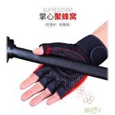 (萬聖節狂歡)金仕堡健身手套運動手套男女加厚防護健身房手套透氣器械訓練半指