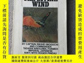 二手書博民逛書店The罕見Divine Wind: Japan s Kamika