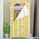 單人簡易衣櫃 防潮布衣櫃加固鋼架衣櫥 組合衣櫃   HM 居家物語