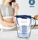 淨水器 志高凈水壺家用凈水器直飲濾水壺濾芯廚房自來水過濾器便攜凈水杯 交換禮物