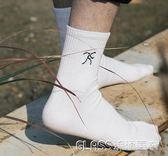 5雙裝男士純棉短襪四季吸濕排汗運動襪全棉籃球襪舒適全棉襪    琉璃美衣