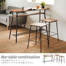 吧檯 吧台桌椅 餐桌  家具【H0069...