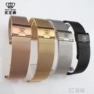 天王手錶鋼帶 不銹鋼超薄米蘭編織網帶按壓扣男女士錶錬18 20mm 3C優購