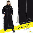 imitu 【JUMP】飄美雙側開連身一件式風雨衣(黑色)(2XL~4XL)