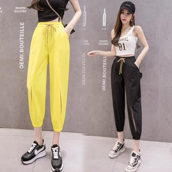 運動褲子女夏季2021新款韓版高腰顯瘦寬鬆束腳休閑哈倫褲 茱莉亞