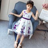 公主裙 童裝女童新款韓版兒童洋氣夏裝女孩紗裙夏季裙子 IV1623( 衣好月圓 )