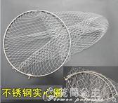 撈魚網-大力馬網兜抄網頭不銹鋼可折疊撈魚網抄魚網釣魚大物抄網頭漁具 YYS花間公主
