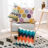 抱枕波浪靠墊沙發套客廳大靠背家用午睡不含芯長方形棉麻靠枕 NMS快意購物網