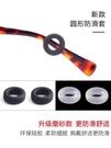 眼鏡防滑套硅膠固定