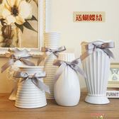陶瓷創意時尚白色花瓶現代簡約瓷器客廳擺件家居家飾干花花器插花 全館八八折鉅惠促銷