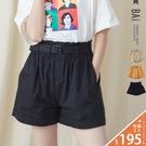 VOL004  基本款素色短褲  附贈一條同色皮帶  黑、黃、卡~3色選擇