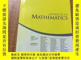 二手書博民逛書店ADVANCES罕見IN MATHEATICS 數學進展 201