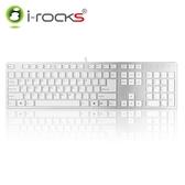 【i-Rocks】IRK01 巧克力超薄鍵盤 - 銀色