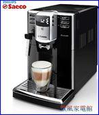 【歐風家電館】(送咖啡豆1磅)飛利浦 Saeco Incanto 全自動義式咖啡機 HD8911 (免費安裝教學)