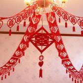 結婚慶用品婚房裝飾拉花創意婚禮新房臥室布置無紡布喜字拉花套餐   小時光生活館