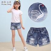 短褲 女童牛仔短褲夏2020新款洋氣中大童薄款女孩外穿兒童時髦褲子百搭