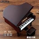 音樂盒 diy鋼琴音樂盒木質八音盒 訂製刻字木刻畫創意生日禮物送女生女友