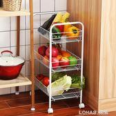 蔬菜置物架廚房菜架收納筐放菜籃帶輪儲物架層水果落地家用蔬菜架樂活 館