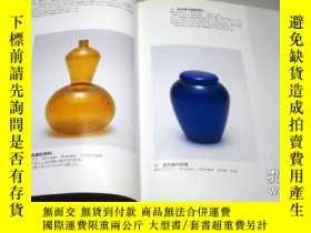 二手書博民逛書店How罕見to Collect Japanese Glass book Edo Meiji Blown Cut P