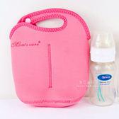 Moms care 潛水布嬰兒奶瓶防撞保溫袋 兩罐款