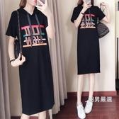 大尺碼洋裝2018新品夏裝寬鬆中長版印花短袖T恤大尺碼連帽連帽T恤連身裙女S-2XL