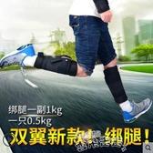 沙包綁腿負重跑步運動裝備綁手腕男學生鉛塊腿部腳沙包健身訓練女LX 雲朵走走