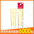 防曬,美化修飾肌膚