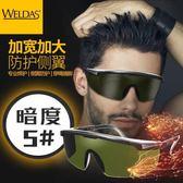 618年㊥大促 代爾塔電焊眼鏡焊工專用護目鏡防護眼罩勞保防強光紫外線焊接護眼