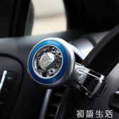 汽車方向盤助力球拐彎倒車省力助力器軸承式貨車轉向器輔助器通用 初語生活