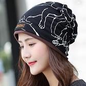 月子帽 帽子女頭巾堆堆帽睡帽時尚包頭帽棉質質孕婦帽春秋季防風月子帽【幸福小屋】
