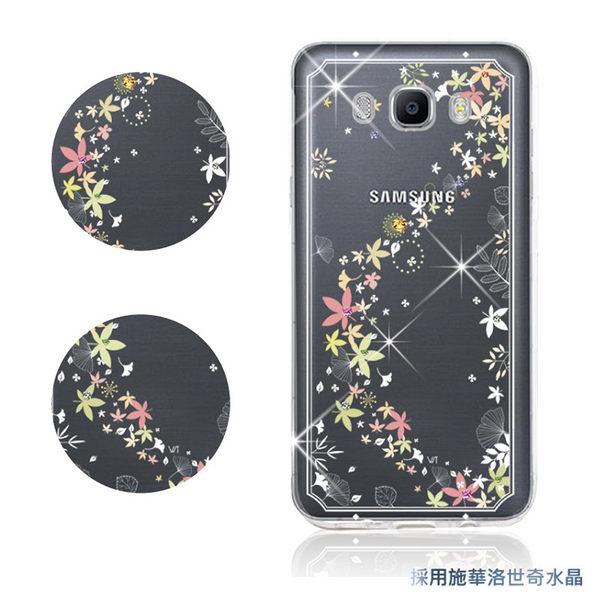 【02887】 [Samsung J7 2016年版] 施華洛世奇水晶 彩繪空壓殼 - 楓彩