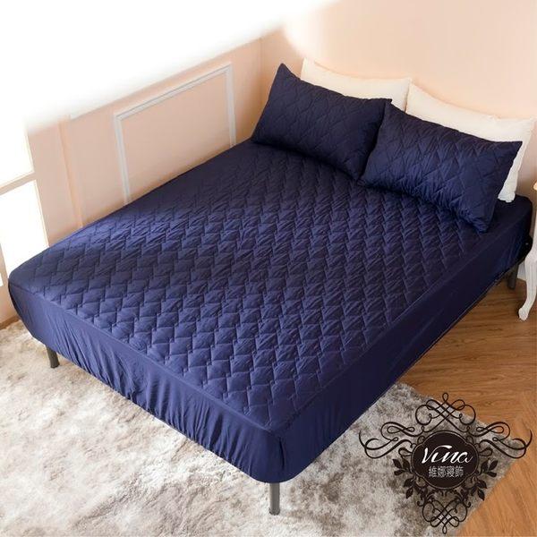 ↘ 雙人床包+枕套2件 ↘ MIT台灣精製 透氣防潑水技術處理床包式保潔墊(深藍色)