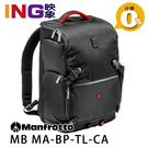 【6期0利率】Manfrotto MB MA-BP-TLCA 專業級3合1斜肩後背包 L 進化版 相機包 正成公司貨 攝影包