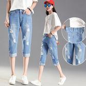 寬鬆破洞七分牛仔褲2018夏季新款直筒韓版學生哈倫褲 XY899 【男人與流行】