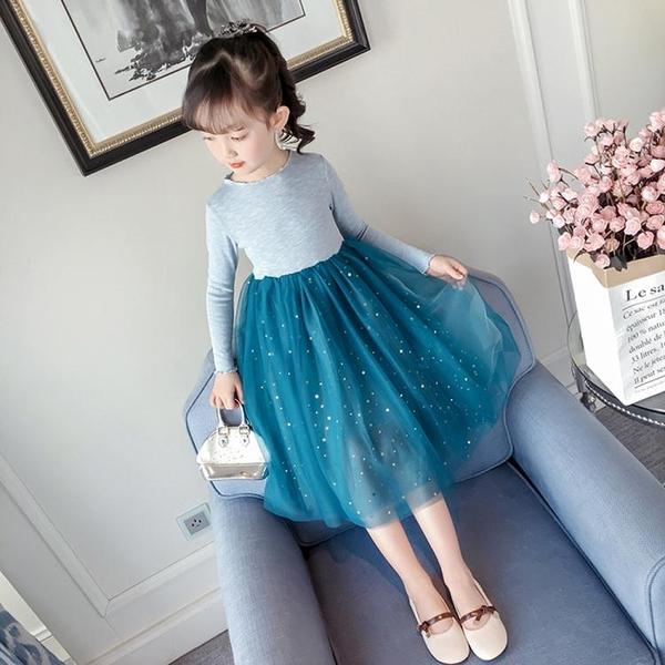 女童洋裝 女童秋裝連身裙2021新款韓版兒童裝春秋款公主裙紗裙網紅洋氣裙子 維多原創