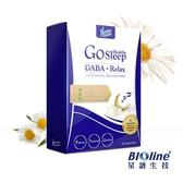 星譜生技go+好眠GABA膠囊 【康是美】