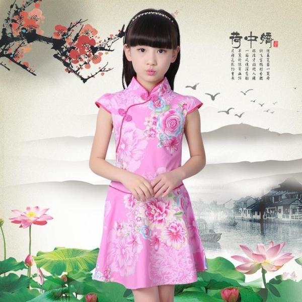 兒童旗袍中國風洋裝公主裙童裝 免運
