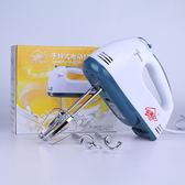 打蛋器迷你型電動手持家用打蛋機特價小型手動打奶油機器烘焙工具 js1678『科炫3C』