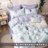 夢棉屋-100%棉6尺加大雙人薄式床包三件組-紫羅蘭
