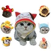 寵物頭套 可愛狗狗裝扮太陽花招財頭飾假發貓咪頭套帽子