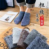 襪子男中筒秋冬潮流粗線襪民族風加厚棉襪秋季長襪男士毛線針織襪 藍嵐
