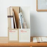 簡約桌面書架辦公文件收納資料整理框塑料書立【聚寶屋】