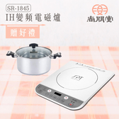 尚朋堂變頻電磁爐SR-1845