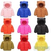 兒童羽絨服 兒童羽絨輕薄棉服寶寶棉襖男女童中小童冬外套0--3歲 HD