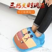 暖腳寶冬天暖腳神器宿舍暖腳寶床上睡覺用暖足被窩插電腳底取暖充電學生lx220V 榮耀3C