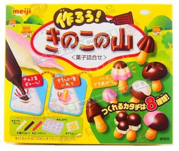 《松貝》明治磨菇DIY巧克力36g【4902777083957】d9