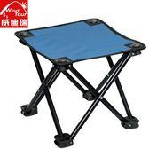 戶外休閒椅折疊椅子便攜戶外折疊椅折疊凳戶外釣魚凳子馬紮椅  LX
