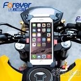 手機支架山地自行車騎行裝備電動電瓶摩托車載送外賣導航防震專用 小時光生活館